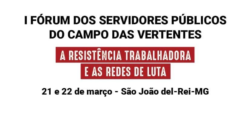 SJDR sedia I Fórum dos Servidores Públicos do Campo das Vertentes